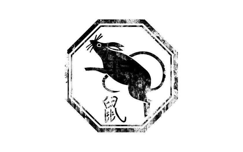Signo de Rato (Pessoas nascidas em 1924, 1936, 1948, 1960, 1972, 1984, 1996 e 2008)