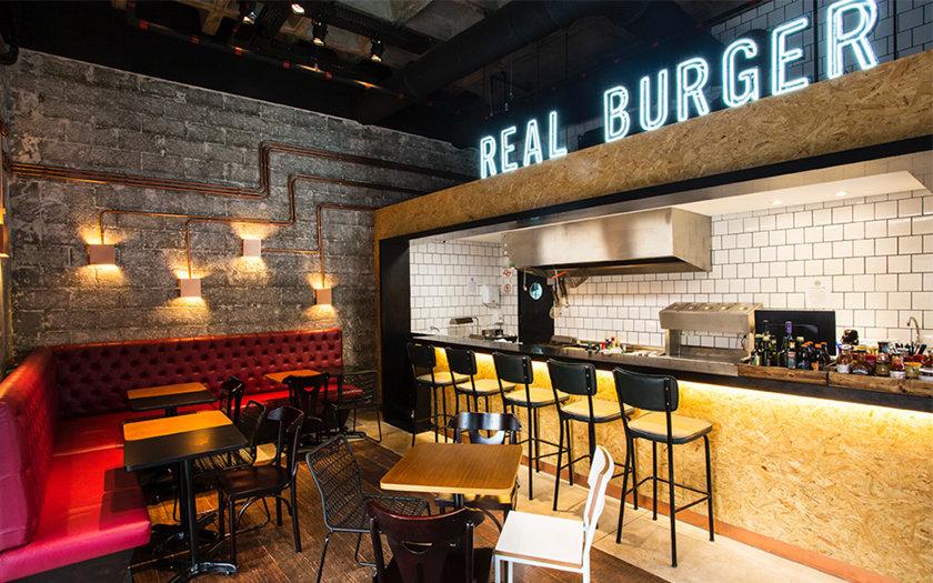 Real-Burger.jpg