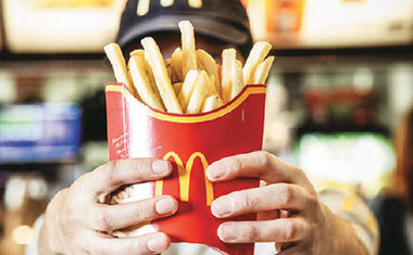 McDonald's - Ayrton Senna
