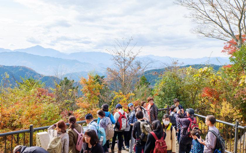 Monte Takao, Japão