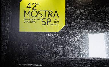 cinema 42.jpg