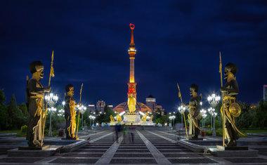 Ashgabat | Turcomenistão