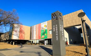 MUSEU NACIONAL DE ARTE MODERNA E CONTEMPOR NEA