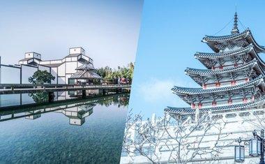 Tour virtual: 15 museus na Ásia para ver online