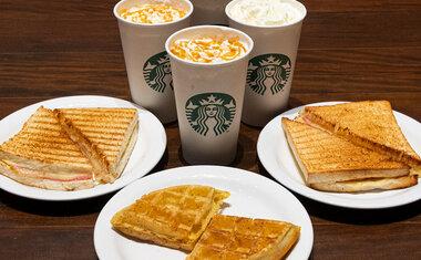Starbucks lança combinações exclusivas para o delivery com 15% de desconto; saiba mais!