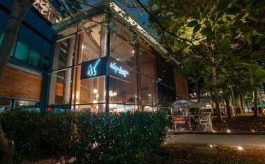 Kopenhagen: com autoatendimento, customização e Kop Koffee, marca inaugura loja conceito em São Paulo