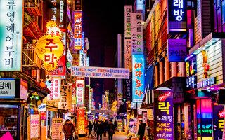 7) Seul (12,39 milhões)