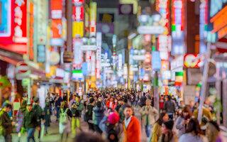 9) Tóquio (11,15 milhões)