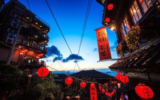 NEW TAIWAN