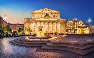 Bolshoi   Moscou, Rússia