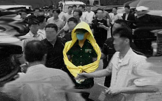 O Assassino da Capa de Chuva - Caça ao Serial Killer Coreano