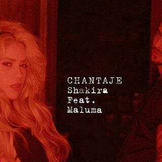 """Música: Shakira e Maluma lançam clipe da música """"Chantaje"""""""