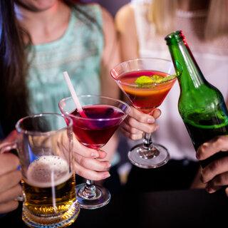 Bares: Dia Internacional da Mulher: bares em SP oferecem benefícios especiais para elas nesta data