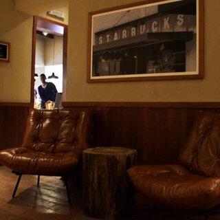 Restaurantes: Starbucks - Haddock Lobo