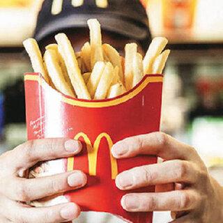 Restaurantes: McDonald's - Av. Maxwell