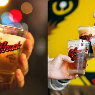 Bares (antigo): Bar do Urso, da cervejaria Colorado, inaugura unidade na Augusta; confira!