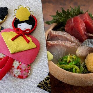 Na Cidade: 12º Bunka Matsuri
