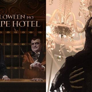 Na Cidade: Halloween no Escape Hotel