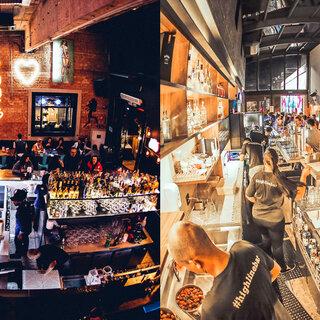 Bares: 11 bares animados em São Paulo pra quem quer curtir a noite com clima de balada