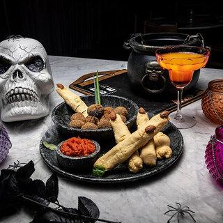 Na Cidade: Disturb Boo   Halloween