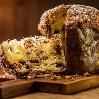 Gastronomia: Mais de 25 Panetones e Chocotones para o Natal 2019