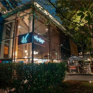 Na Cidade: Kopenhagen: com autoatendimento, customização e Kop Koffee, marca inaugura loja conceito em São Paulo