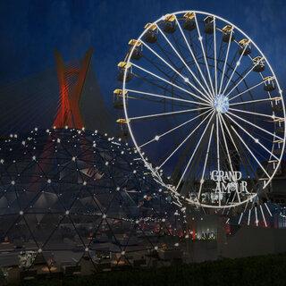 Na Cidade: Jantar em roda gigante com vista para a Ponte Estaiada chega a São Paulo em outubro; saiba tudo!