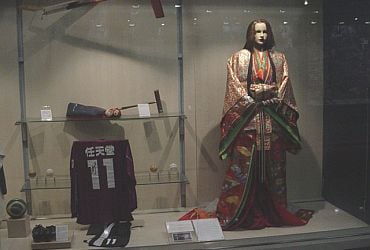 Museu Histórico da Imigração Japonesa no Brasil