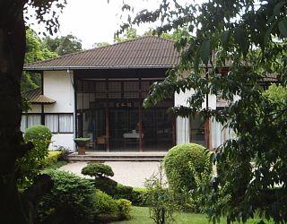 Pavilhão Japonês