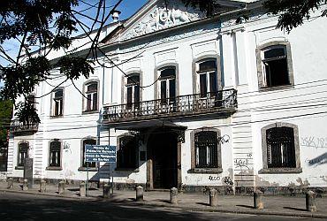 Museu Primeiro Reinado