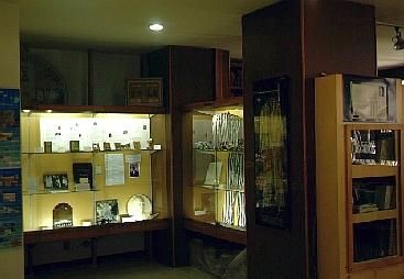 Museu Judaico Jewish Museum