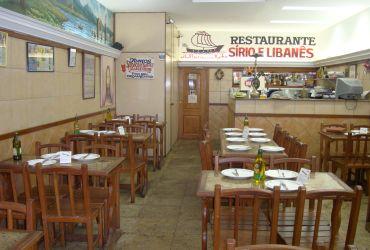 Restaurantes: Sírio Libanês