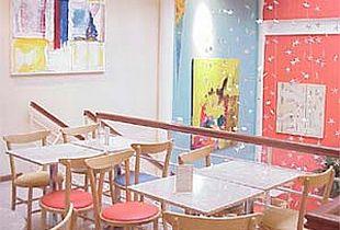 Café da Moda