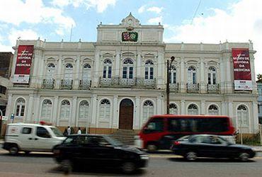 Museu de História da Medicina do Rio Grande do Sul (MUHM)