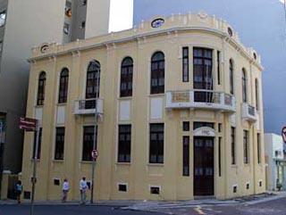 Casa da Memória de Florianópolis
