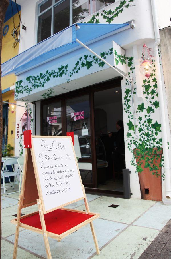 Café Panna Cotta