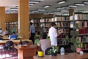 Biblioteca Pública Afonso Taunay