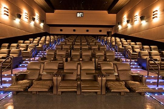Cinemark Cidade Jardim