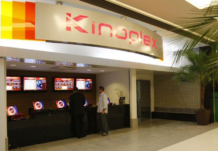 Cinema: Kinoplex Vila Olímpia
