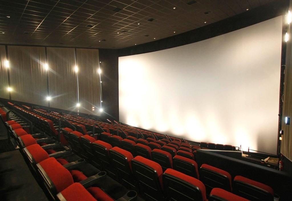 Espaço Itaú de Cinema Pompeia