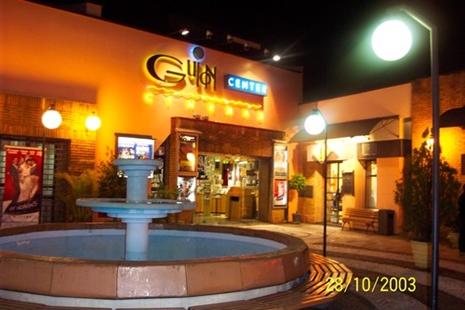 Guion Center