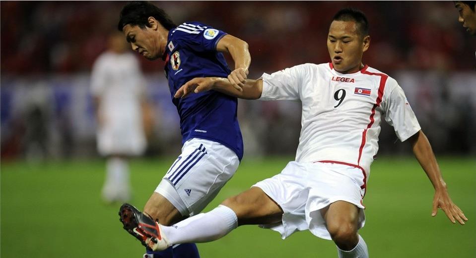 Esportes: Japão x Grécia: Copa do Mundo 2014