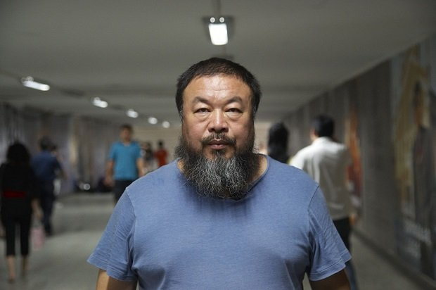 AI WEIWEI: THE FAKE CASE - 2013