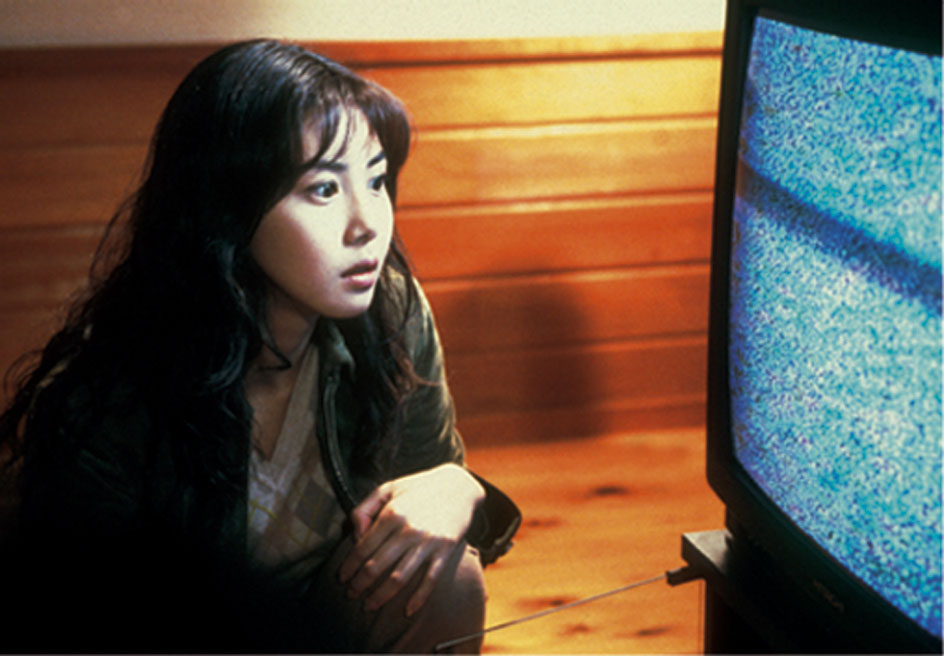38. O Chamado (1998)