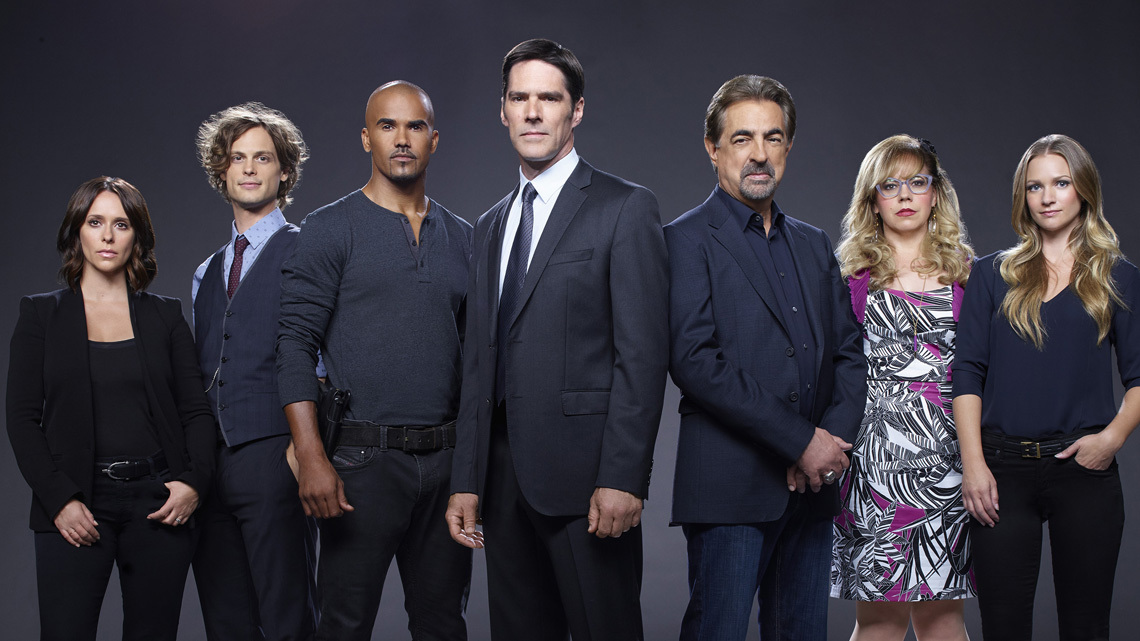 CRIMINAL MINDS – 11ª TEMPORADA